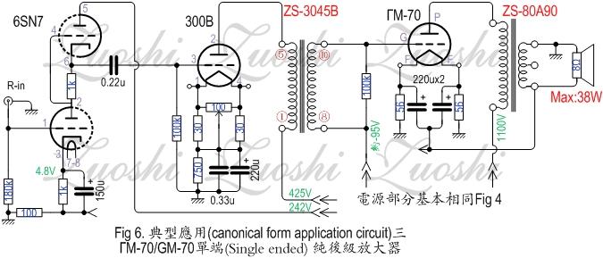 电子管,如845,γμ-70(gm-70)
